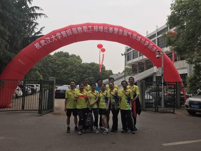 测绘学院在武汉大学首届气排球比赛中斩...